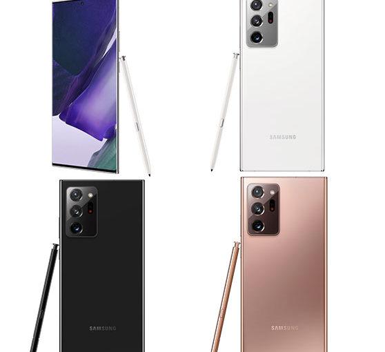 Samsung Galaxy Note 20 Ultra all